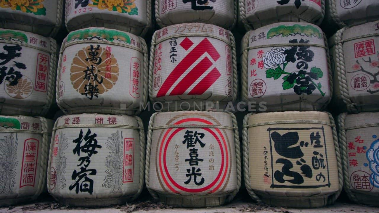 Tokyo Meiji Shrine Sake Barrels Stock Footage. Download our free HD video footage, or purchase high quality 4K clips. Royalty Free licensing.