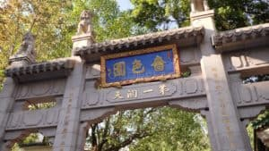 Wong Tai Sin Temple Gate Free Stock Footage by Motion Places. Download our free HD video footage, or purchase high quality 4K clips. Royalty Free licensing.